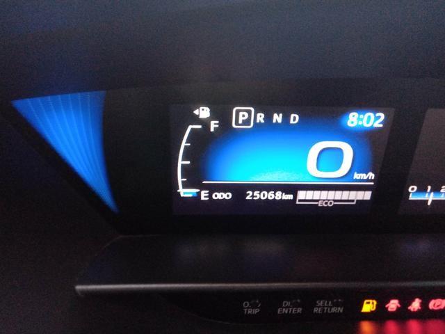 Toyota etios platinum 1.5 - Foto 13