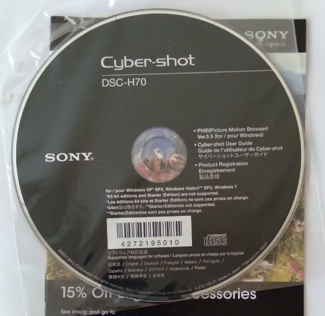 CD instalação câmera sony cyber shot DSC-H70