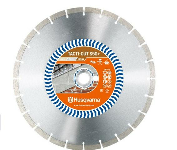 Discos Diamantados Husqvarna Tacti -Cut S50 Plus - novo