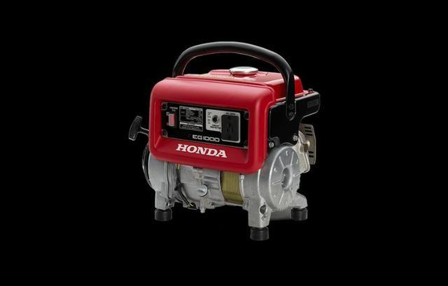 Gerador eg1000 1.0kva LB Honda