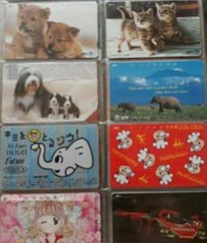 Cartões telefônicos raros - Foto 5