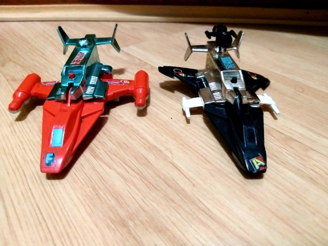 2 Naves Space Gulliver - Anos 90