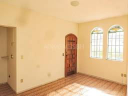 Título do anúncio: Apartamento para aluguel, 1 quarto, Aparecida - Belo Horizonte/MG