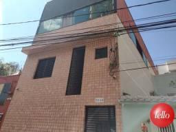 Título do anúncio: Apartamento para alugar com 1 dormitórios em Santana, São paulo cod:166853