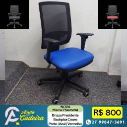 Título do anúncio: Cadeira Plaxmetal Brizza Presidente Azul