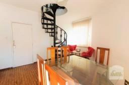 Apartamento à venda com 3 dormitórios em Jardim américa, Belo horizonte cod:326513