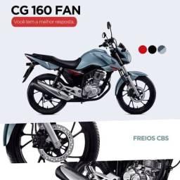 Cg Fan 160 ESDI
