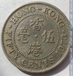 Título do anúncio: Raridade: Moeda Hong Kong 1973