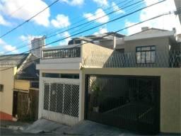 Título do anúncio: Casa à venda com 2 dormitórios em Vila guilherme, São paulo cod:REO528819