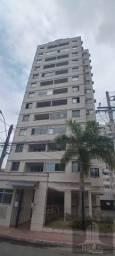 Título do anúncio: Apartamento à venda com 2 dormitórios em Ilha dos ayres, Vila velha cod:791
