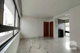 Apartamento à venda com 3 dormitórios em São luíz, Belo horizonte cod:327486