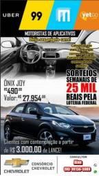 Consórcio Nacional Chevrolet - 2016