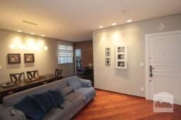 Título do anúncio: Apartamento à venda com 3 dormitórios em São lucas, Belo horizonte cod:367917