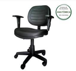 cadeira cadeira cadeira cadeira anatomica promoçao em toda linha