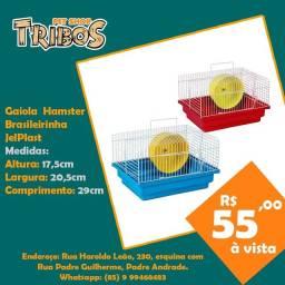Título do anúncio: Gaiolas para hamster