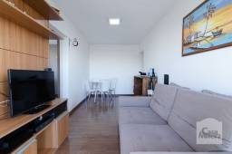 Título do anúncio: Apartamento à venda com 2 dormitórios em João pinheiro, Belo horizonte cod:328434