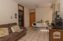 Apartamento à venda com 3 dormitórios em Castelo, Belo horizonte cod:278137