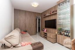 Apartamento à venda com 3 dormitórios em Palmares, Belo horizonte cod:328107