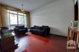 Título do anúncio: Apartamento à venda com 4 dormitórios em São pedro, Belo horizonte cod:328089