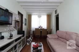 Apartamento à venda com 2 dormitórios em Havaí, Belo horizonte cod:265208