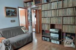 Título do anúncio: Apartamento à venda com 2 dormitórios em São joão batista, Belo horizonte cod:328137