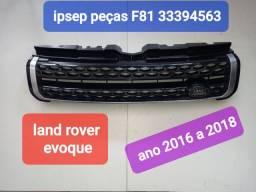 Grade land rover evoque 2017