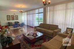 Apartamento à venda com 4 dormitórios em Savassi, Belo horizonte cod:277267