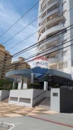 Título do anúncio: Apartamento com 2 dormitórios para alugar, 71 m² por R$ 1.600,00/mês - Poção - Cuiabá/MT