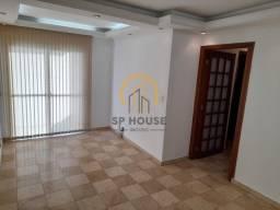Título do anúncio: Apartamento para locação, 02 dormitórios, 01 vaga, 55m², Vila Clementino.