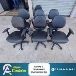 Título do anúncio: Cadeira de Escritório com Rodinha e Altura Regulavel