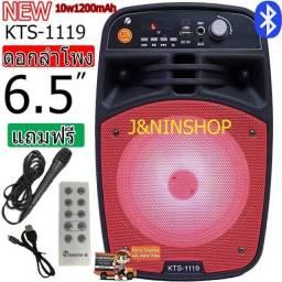 Caixa de Som 1 alto-falantes Bluetooth Reprodução de Músicas
