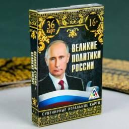 Baralho,Cartas,Importado,Rússia,Militar,Autoridades Soviéticas,Novo.