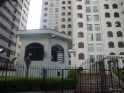 Título do anúncio: Apartamento com 2 dormitórios para alugar, 50 m² por R$ 2.990,00/mês - Vila Clementino - S