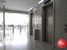 Escritório para alugar em Pinheiros, São paulo cod:206109
