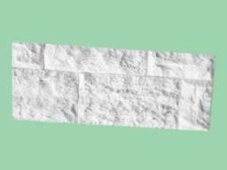 Revestimento 3D Cimenticio Promoção Limitada