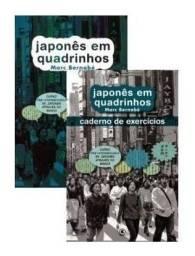 Livros de Japonês Em Quadrinhos Pré Intermediário e Caderno de Exercicios vol 2 Novo