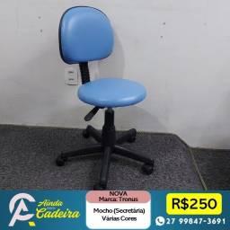 Título do anúncio: Cadeiras top e baratas para escritório