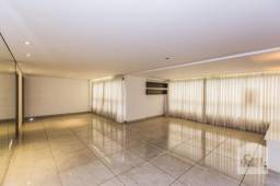 Apartamento à venda com 4 dormitórios em Sion, Belo horizonte cod:256978
