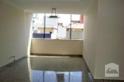 Apartamento à venda com 4 dormitórios em Paquetá, Belo horizonte cod:256625
