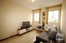 Título do anúncio: Apartamento à venda com 2 dormitórios em São lucas, Belo horizonte cod:330043