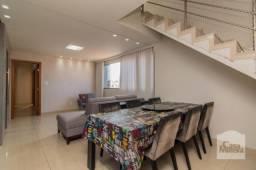 Apartamento à venda com 4 dormitórios em Caiçaras, Belo horizonte cod:255776