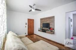 Título do anúncio: Apartamento à venda com 3 dormitórios em Novo são lucas, Belo horizonte cod:328108