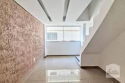 Apartamento à venda com 2 dormitórios em Castelo, Belo horizonte cod:255877