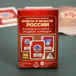 Baralho de Cartas,Importado da Rússia,Medalhas Militares,Original !