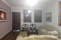 Casa à venda com 4 dormitórios em Dona clara, Belo horizonte cod:256400