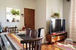 Apartamento à venda com 2 dormitórios em Coração eucarístico, Belo horizonte cod:256906