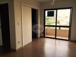 Apartamento à venda com 1 dormitórios em Vila seixas, Ribeirao preto cod:V6197