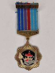 Medalha Comenda Maçônica 01