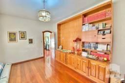 Apartamento à venda com 4 dormitórios em Santa tereza, Belo horizonte cod:278046