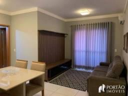 Apartamento para alugar com 3 dormitórios em Vl. aviação, Bauru cod:1349